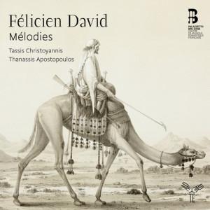 david melodies