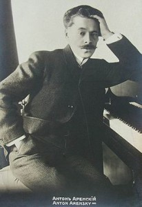 """Romantic Piano Concertos"" bei Briliant Classics: Anton Ahrensky/ Wiki"